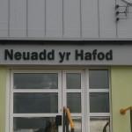 Neuadd yr Hafod